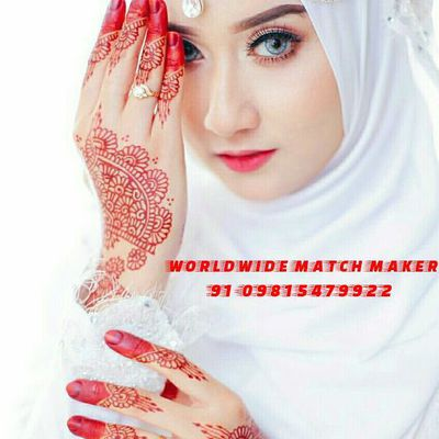 ENTER THE WORLD OF MUSLIM MARRIAGE BUREAU 91-09815479922 MUSLIM MARRIAGE BUREAU