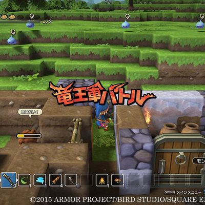 Dragon Quest Builders: details collection, creation, and construction