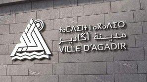 NOUVEAU LOGO DE LA VILLE D'AGADIR: UNE ŒUVRE SIGNÉE MOHAMED MELEHI