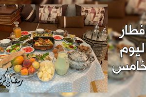 Ftour du 5ème jour de Ramadan/Iftar of the 5th day of Ramadan/افطار اليوم الخامس من رمضان