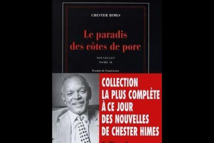 Trois nouvelles de Chester Himes (1)