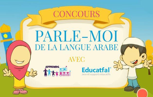 Concours : parle moi de la langue arabe !
