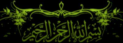 Allah guide qui Il veut