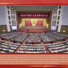 Centenaire du Parti communiste chinois