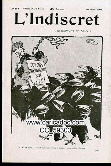Corbeaux, corbeau