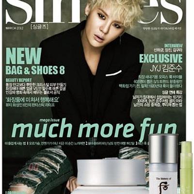 Photo du jour : Junsu (DBSK/JYJ) pour le magasine Singles
