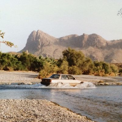 Voyages#Omanعمان