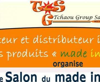 A qui s'adresse le Salon du Made in Benin ?