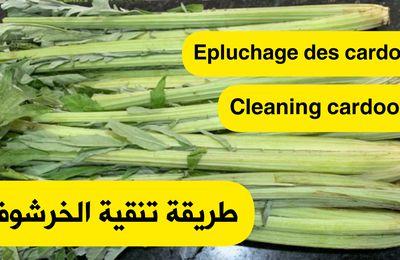 épluchage des cardons/cleaning cardoons/تنقية الخرشوف