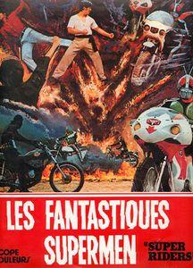 L'affiche française, hé oui !