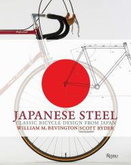 Online electronics books download Japanese