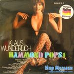 Klaus Wunderlich ou la musique qui fait bailler (ou rire)