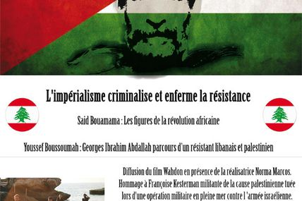 Meeting Georges Abdallah : 21 mars à Marseille.