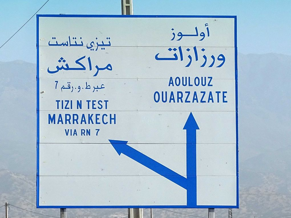 Remontée vers Tanger