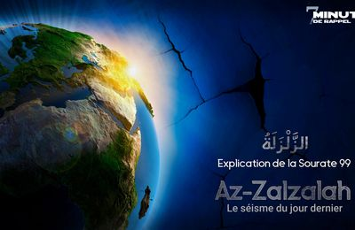 Explication de la sourate 99, Az-Zalzalah.