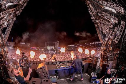 Tiësto tracklist and mp3 | Ultra Japan | Tokyo, Japan - September 18, 2017 | Live Special Club Life vol.5