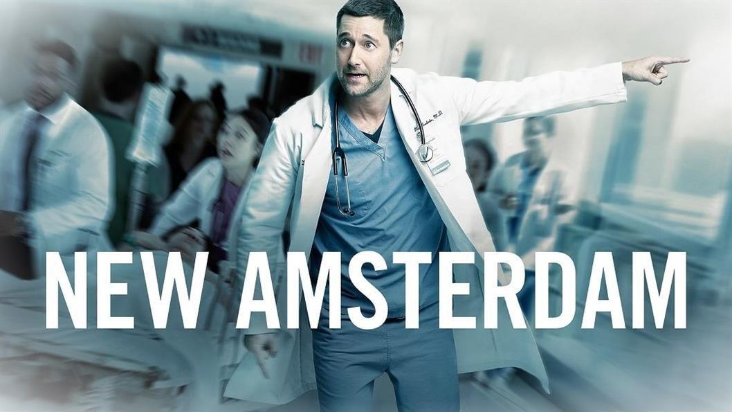 New Amsterdam Saison 1