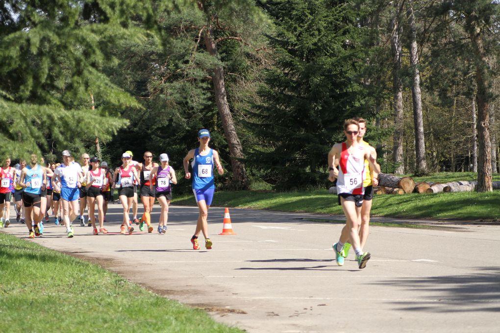 Les pré-régionaux de marche athlétique ont eu lieu ce samedi au parc de Parilly