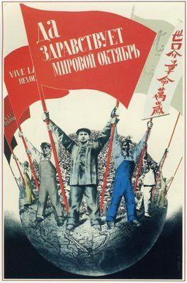 La nécessité d'assumer l'héritage de la révolution d'Octobre pour la relance du mouvement communiste, par Andrea Catone, directeur de la revue italienne Marx XXI