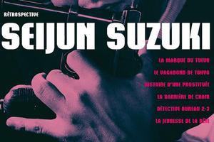 鈴木清順とパリの映画館 Rétrospective Seijun Suzuki