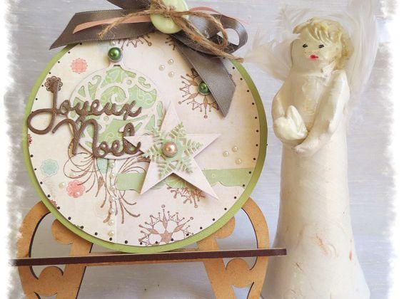 Carte boule de Noël...