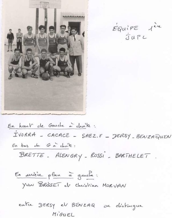Le basket à Kénitra