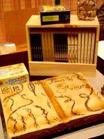 Gâteau réalisé par une adhérente de Lélia pour le Salon du livre de Nesles-la-Vallée