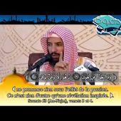 Le comportement à adopter face aux épreuves et calamités - Salafidunord