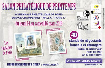Salon philatélique de Printemps à l'Espace Champerret Paris 17e
