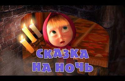"""MawA & MishkA... """"Quelle nuit !"""""""