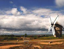 Moulin à blé noir