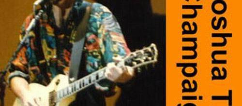 U2 -Joshua Tree Tour -22/10/1987 Champaign -USA -Assembly Hall