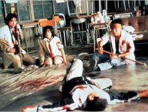 Battle royale (2000) de Kinji Fukasaku
