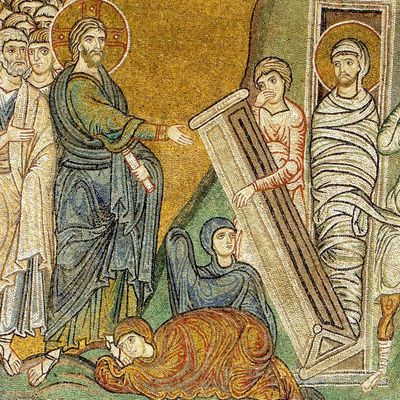 MARY OF BETHANY, MARTHA, AND LAZARUS