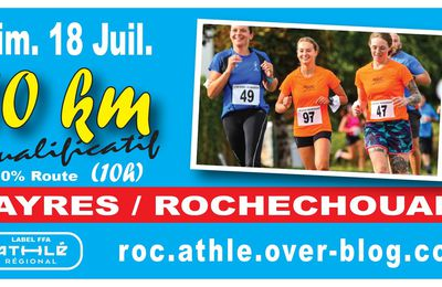 10 KM VAYRES / ROCHECHOUART 2021
