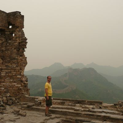 PHOTO 97 : VUE DEPUIS LA MURAILLE (CHINE)