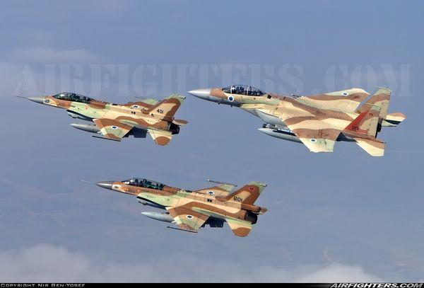 Un raid israélien dans la bande de Gaza