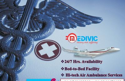 Medivic Aviation Air Ambulance: - Get the Best Service in Allahabad and Bangalore