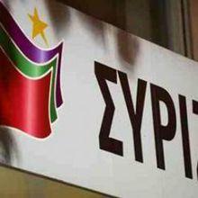 GRÈCE: des milliers de militants quittent SYRIZA