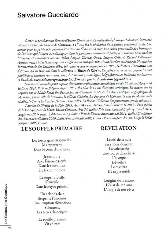 """Salvatore Gucciardo dans l'Anthologie de poésie 2015 """"Les poètes et le Cosmique"""""""