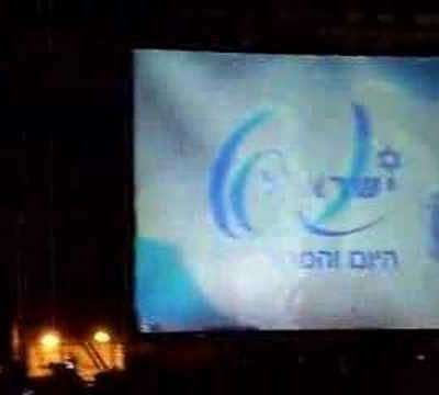 Yom Haatsamout 2008 à Tel Aviv