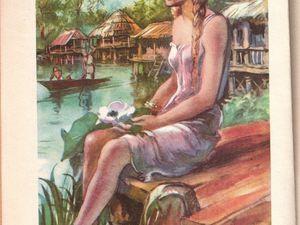 "J.-H. Rosny ""Eyrimah"" (Gedalge - 1953) [Version 2]"