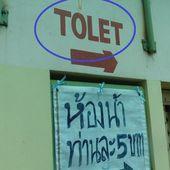 Une lettre, ça change tout ! (2) - Vu en Thaïlande (18-05) - Noy et Gilbert en Thaïlande
