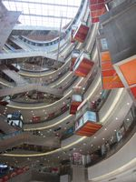 Le Cloud Nine Mall