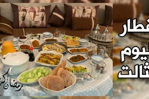 ftour du 3ème jour de Ramadan 2020/Iftar of the third day of Ramadan/افطار اليوم الثالث من رمضان1441