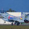 "Mitsubishi F-15J ""Strike Eagle"" - 305 Hitokaï - 60th anniversary"