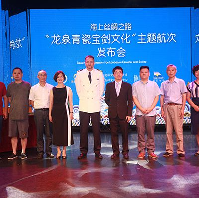 Star Cruises Launches First-ever Longquan Celadon Theme Cruise on SuperStar Virgo