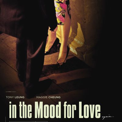 In the mood for love (en version restaurée), une claque visuelle malgré un manque d'émotion