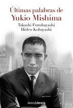Yukio Mishima: Últimas palabras