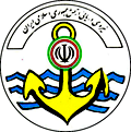 Iran set to unveil new missile-launching warship